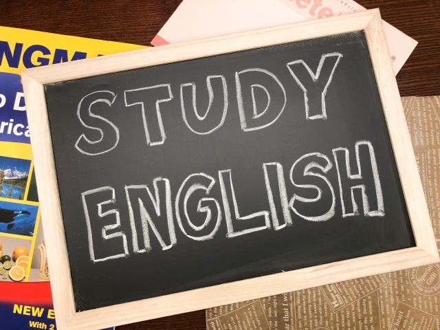 英語 語学