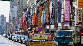 中国語、中国旅行