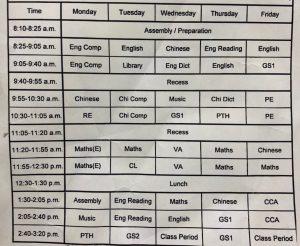 香港の小学校の英語教育
