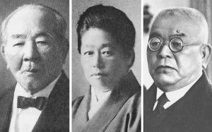 新紙幣・渋沢栄一・津田梅子・北里柴三郎