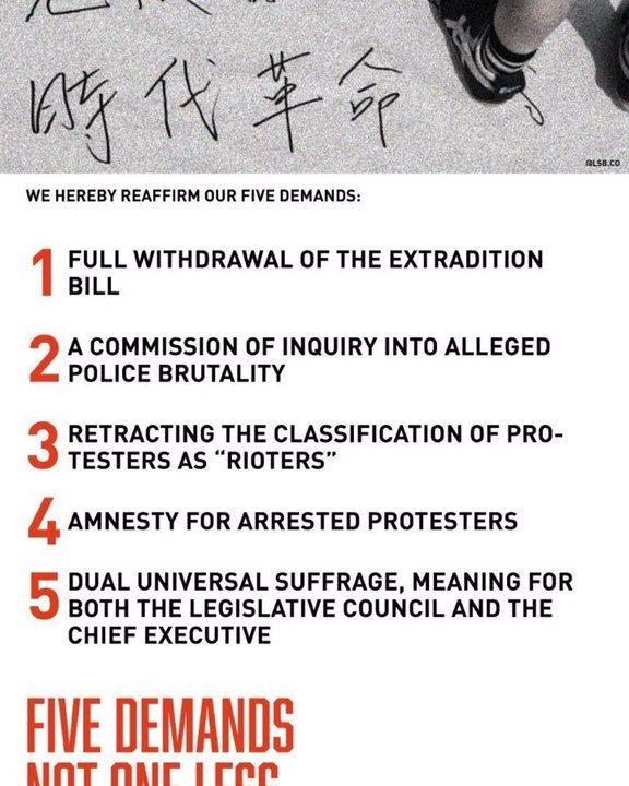 やすく わかり 香港 デモ